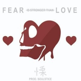 Youkai Geb Fear is stronger than Love Sunshine Coast Music Art